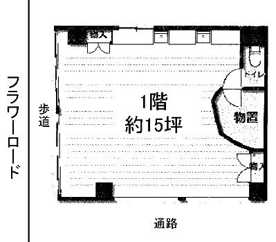 【小岩】徒歩7分の美容室居抜き賃貸物件【坪単価1.5万円】